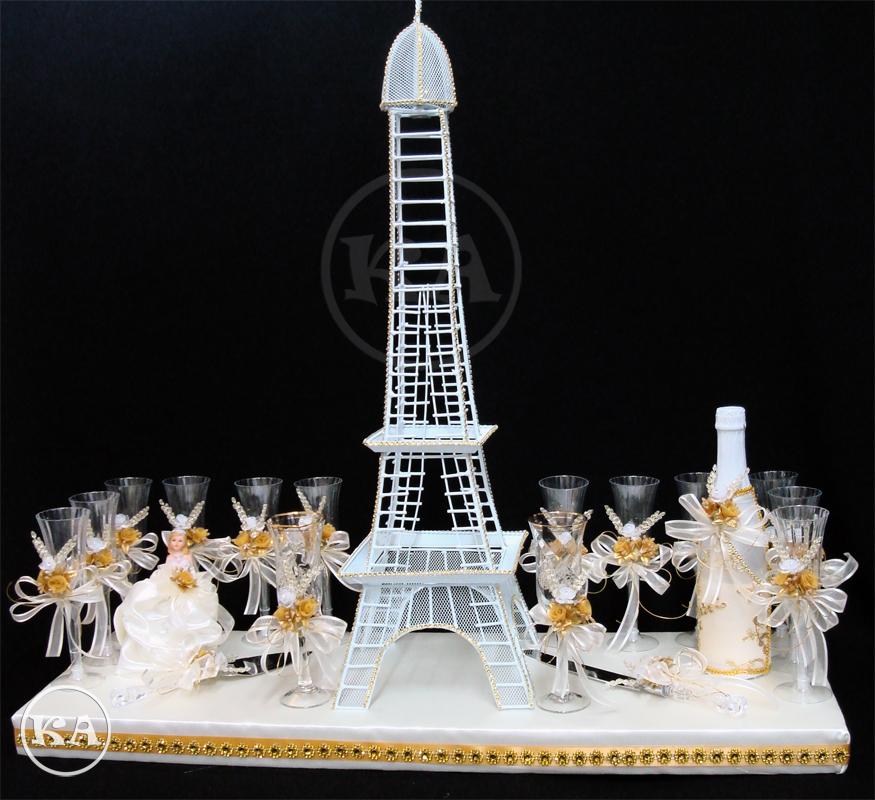 Paris Quinceanera Invitations as best invitation layout
